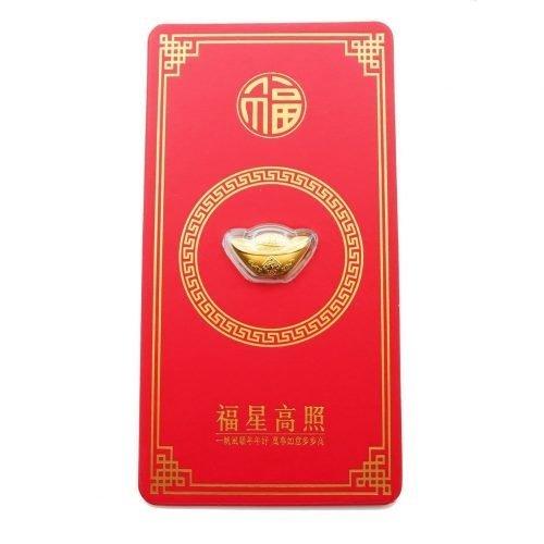 Gold Ingot Card 1