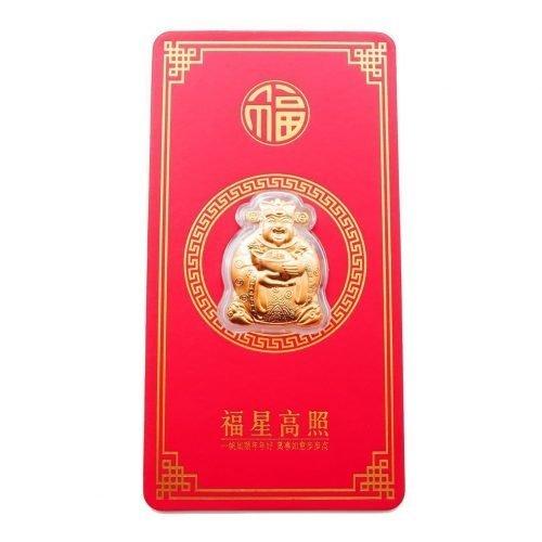 Fortune Deity Card 2 White Bg