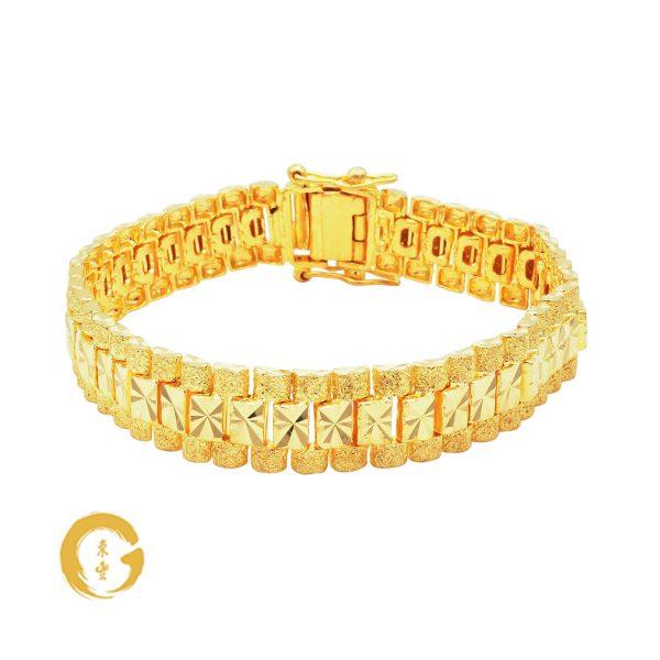 Watch Chain Bracelet