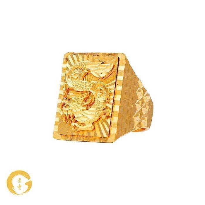 gold dragon ring singapore