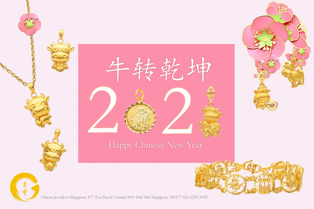 CNY Ox Chinese New Year FINAL 5 for Website 2