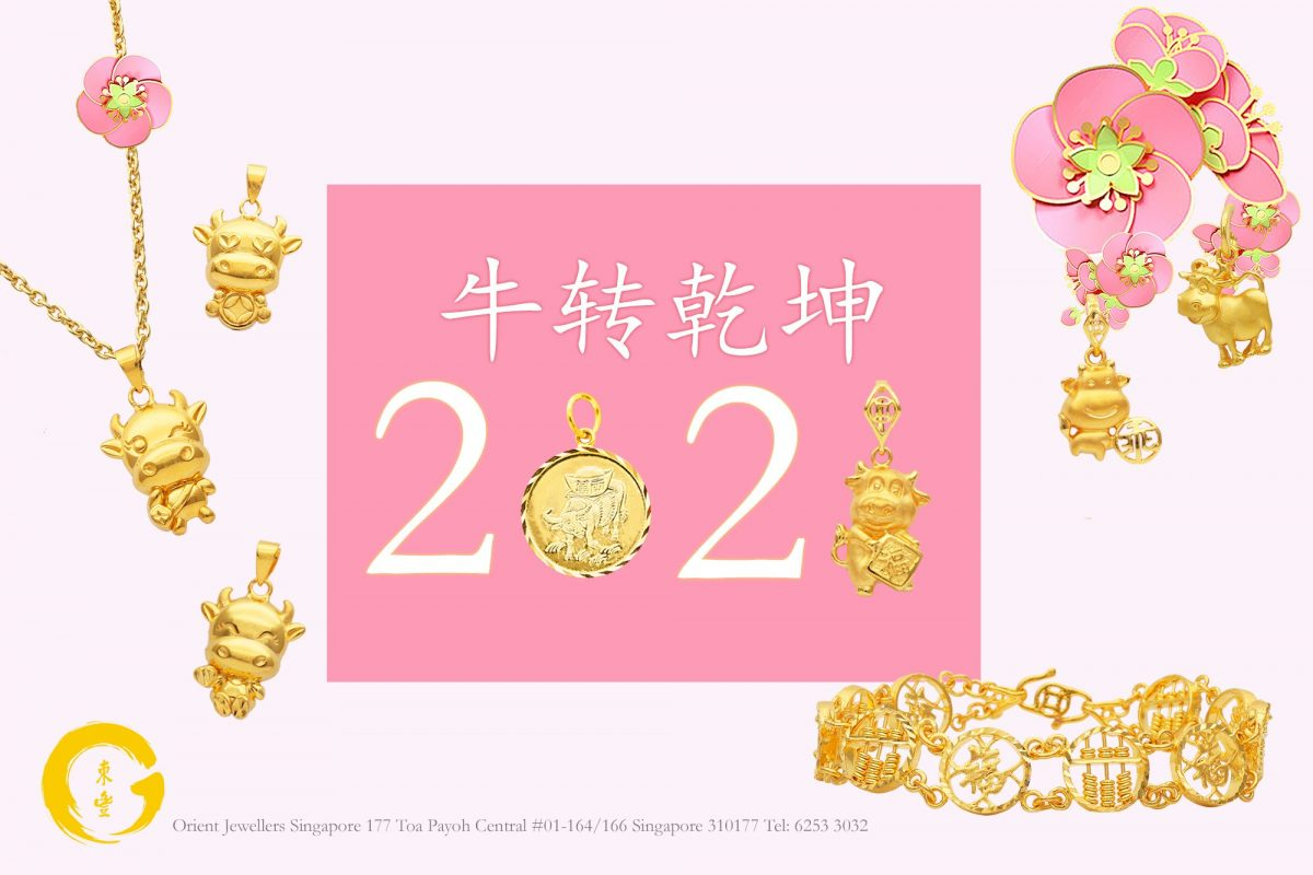CNY Ox Chinese New Year FINAL 7 for Website 2021