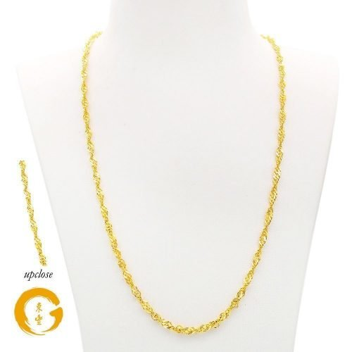 Wave Chain ET001 7g 1 4